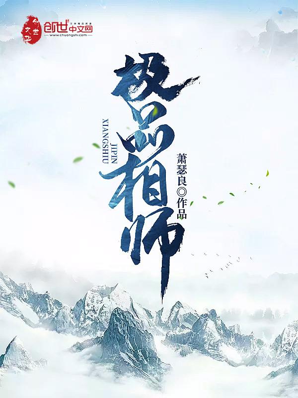 Fengshen Xiqi Yaliang Team