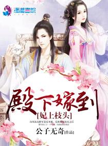 中国美女一级特黄大片女对女