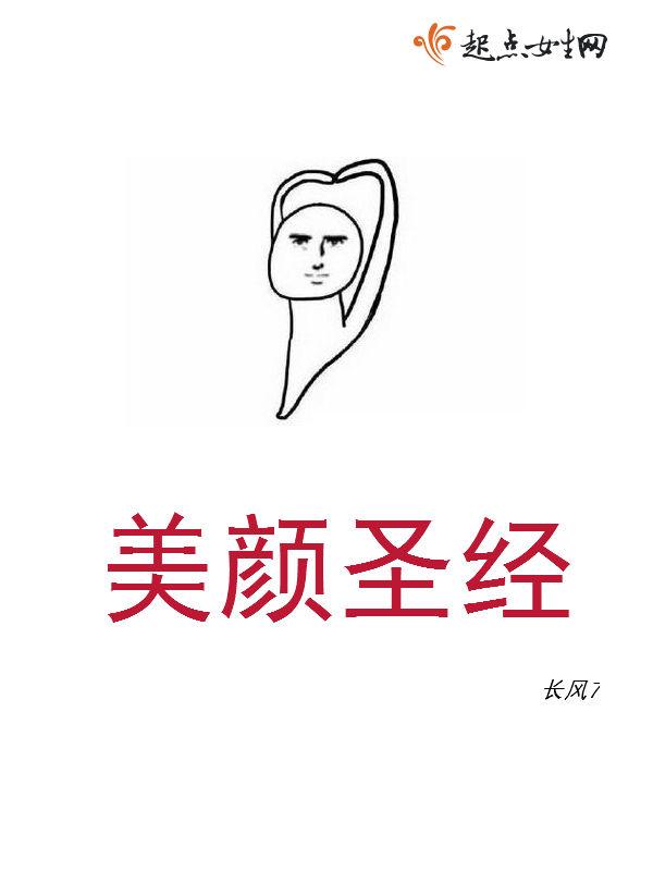 中国speakingathome11