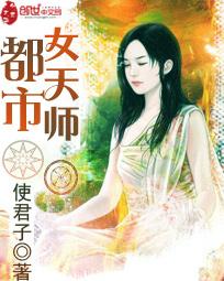苏希微陆致远小说无弹窗免费阅读全文