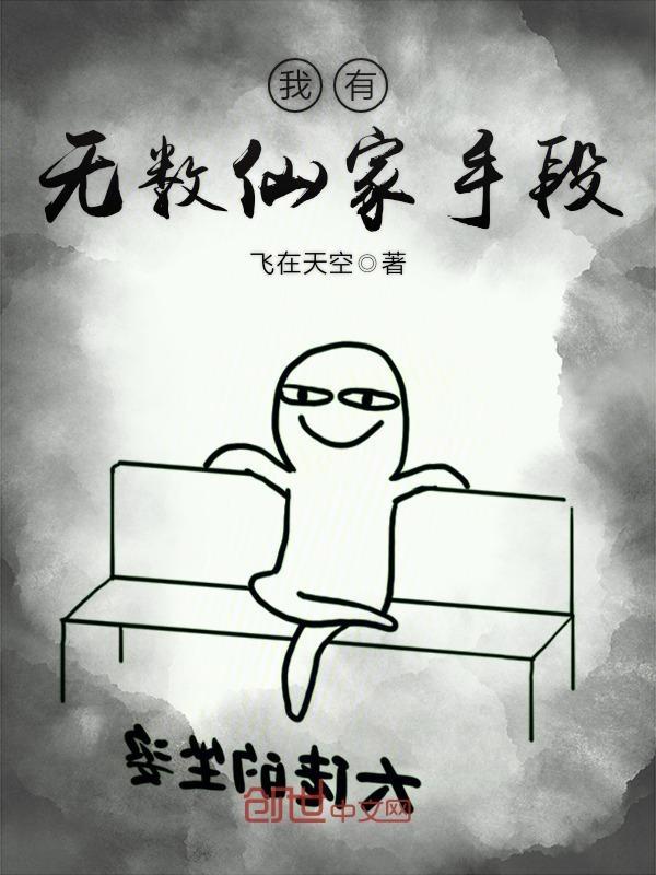 萧辰姜诗娴