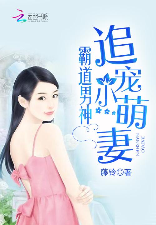 盛世情侠:草莽王侯_丽江琳土代理记账有限公司