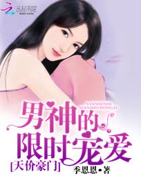 苏允柳媛小说至尊