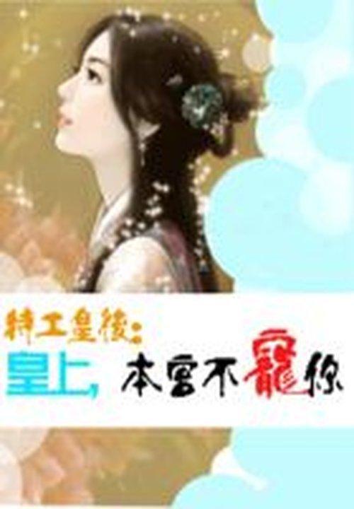 九游会官网登录网站