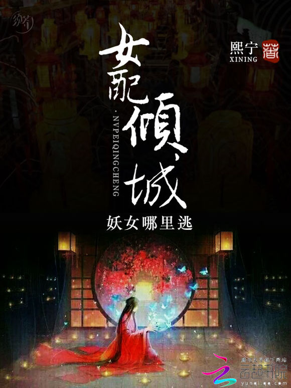 王妃小辣椒:养只男鬼做相公_哈尔滨祷桌斜集团公司