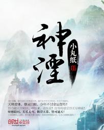 刘宇浩曹若彤