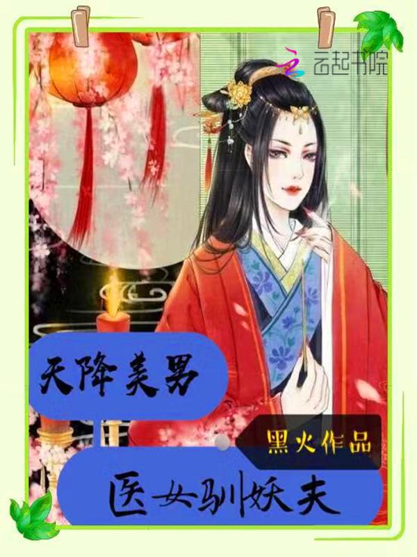 权宠天下:病娇王爷太撩人