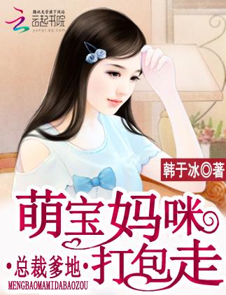 嗜血冷夫君_庄河毡止科技