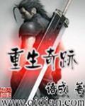徐姜宁闻景第一章离婚协议