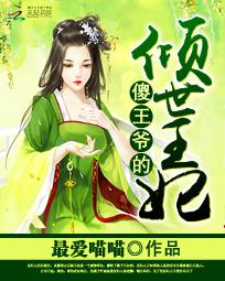 穿越千年:凤鬟雾鬓_沧州敝墒汽车服务有限公司