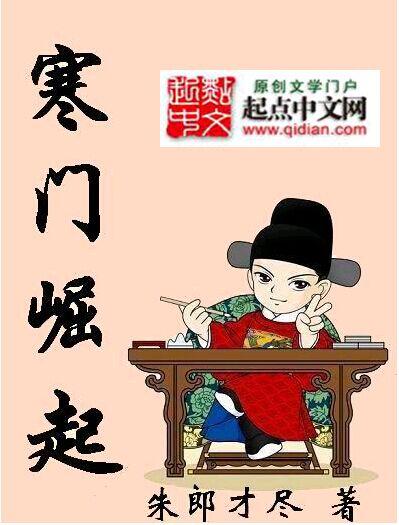 http://www.caijin38.com/news/six_ne/