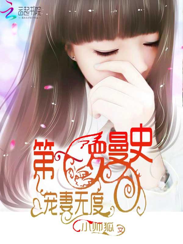 早安,老公大人许荣荣战熠阳小说免费阅读