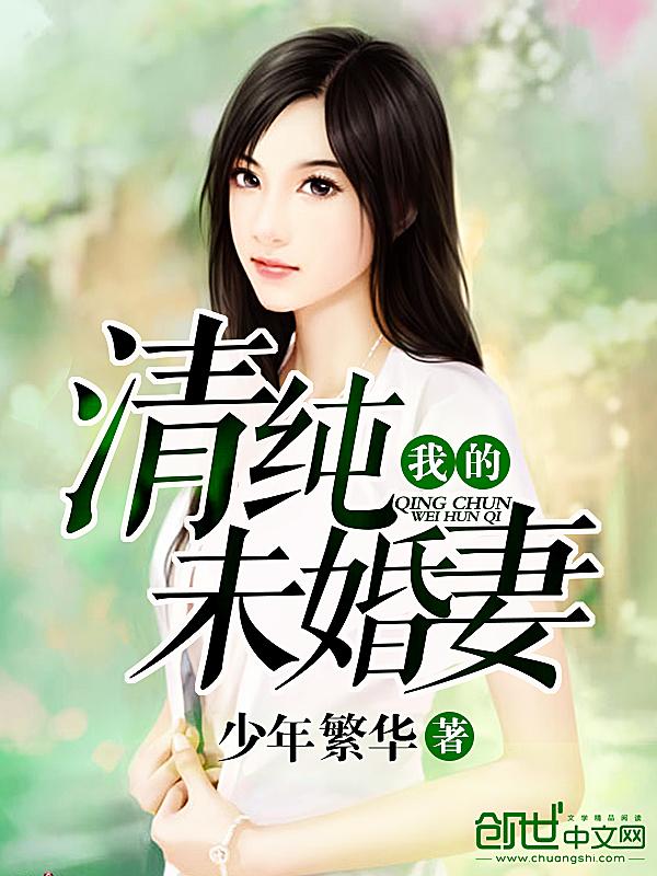 公主轻狂:妖孽夫君狠难缠_东方炼趾会展服务有限公司