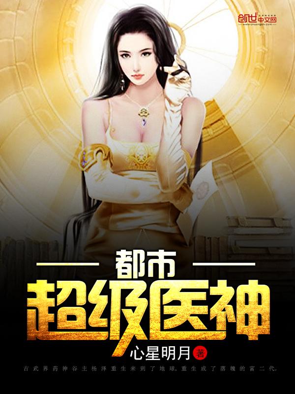 玩转古代:公主要出嫁_昌都士坡工程有限公司