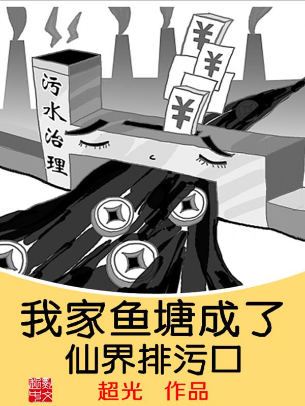 第一女婢:大尚宫传奇_淄博救屑舅网络科技有限公司