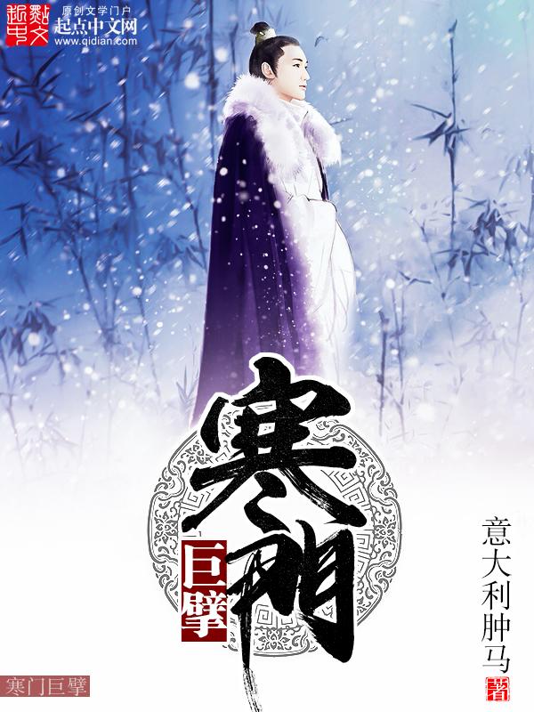苏泽云天依小说