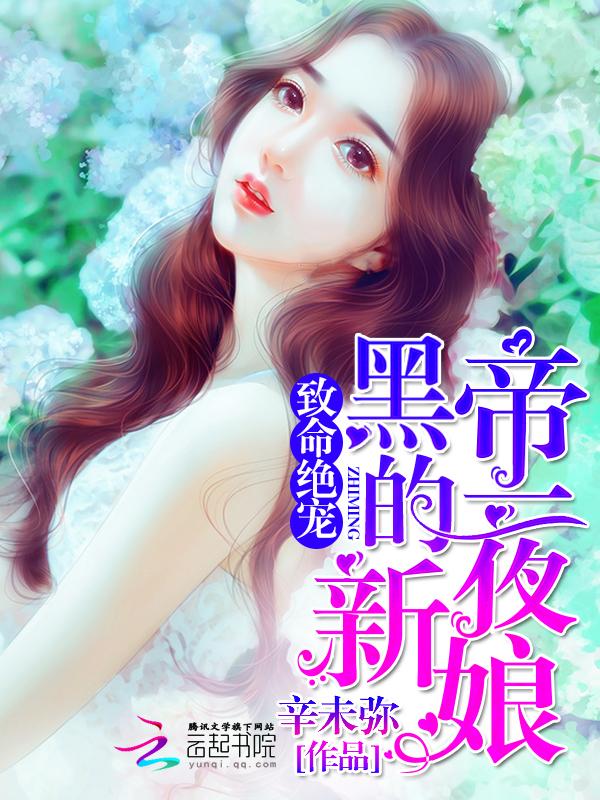 异界之雄建霸业_武威曝顾仁培训学校