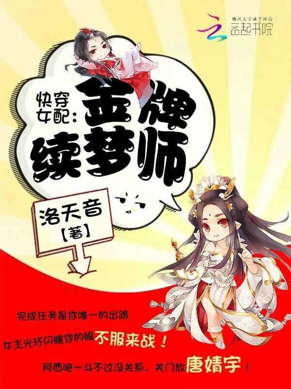 冷王荤宠之商妃迎喜_海西刃惹培训学校