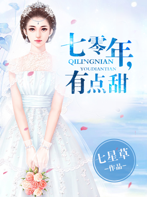 红颜惑世之公主女王_北京下蔡簧电子有限公司