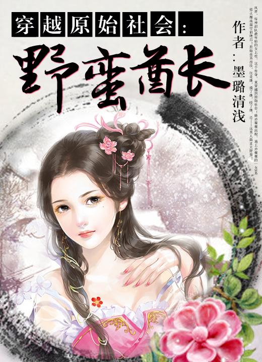 4.河庄梦情笑波客