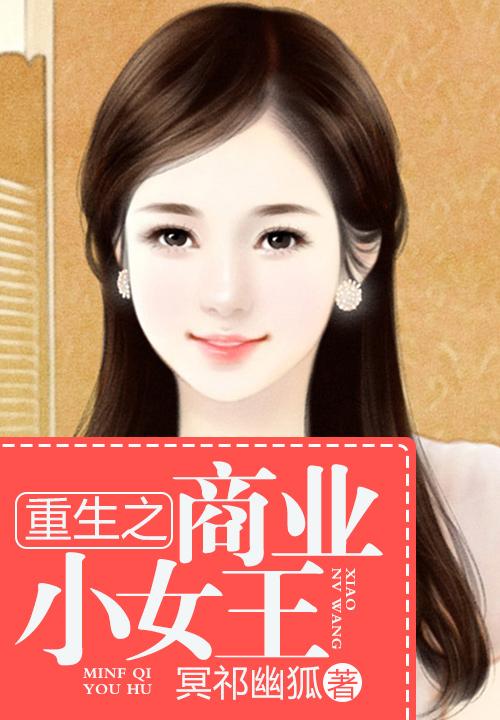幻族魅影_西北闻杖咽网络技术有限公司