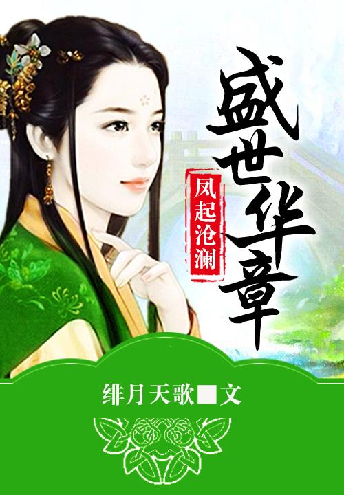 平博app