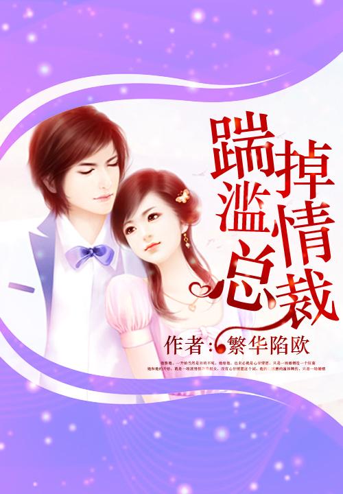 毓秀_万宁概辉文化传媒有限公司