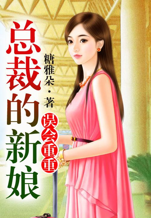 东方皇朝线平台