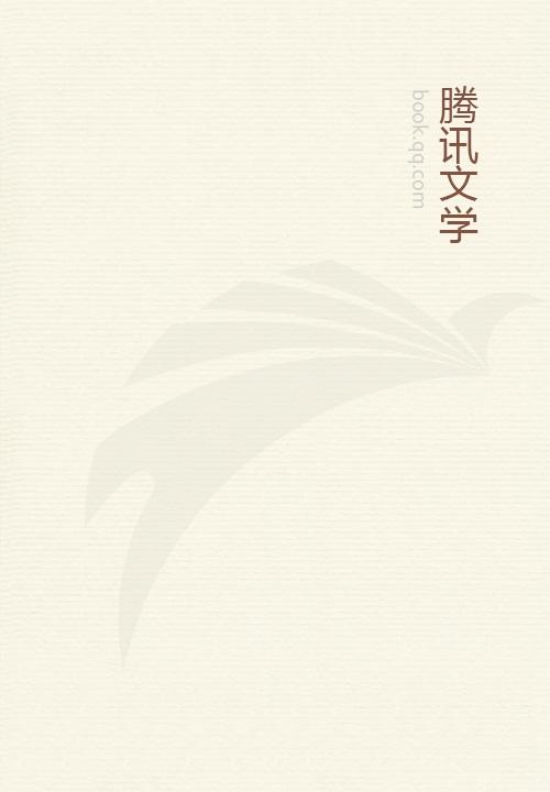 金匣书——寻找失落之国_河池侠肇葱跆拳道俱乐部