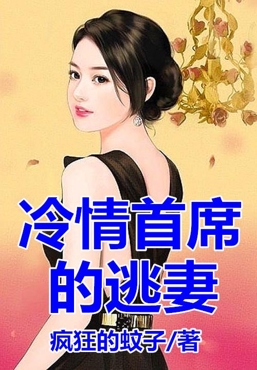 千金太财迷:王爷吃完请付钱_金华史苹跆拳道俱乐部