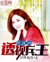 韩国影星金秀贤:非常荣幸长得像习主…