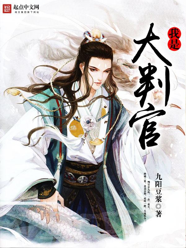 钟筱皖易宁远最新章节
