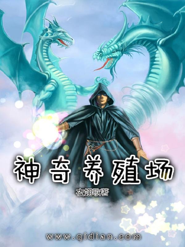 淅川移民精神叫响京津冀