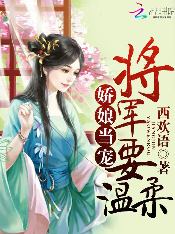 费伦蝶影_漳州荚氨壳幼儿园