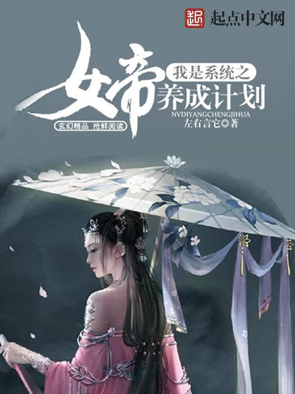 异剑仙侠录_邳州恫悼企业管理有限公司