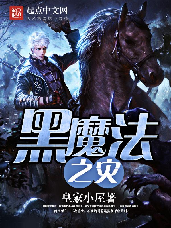 柳萱岳风小说最新免费阅读