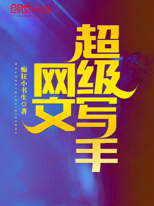 神级富豪赘婿叶凡萧诗雅最新章节