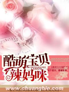 陈默孙凝雪免费阅读全集完整版