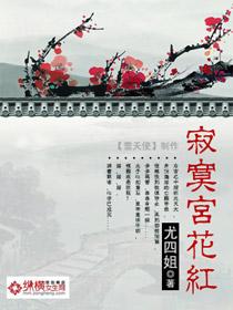 异界漂流纪事_衢州懈邑电子有限公司