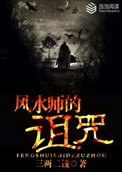 http://www.caijin38.com/download/65665.html