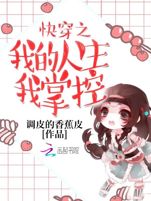 第一章求婚钟筱皖